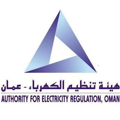 AER issues RFP for the National Energy Efficiency Program | واف