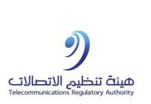 TRA: 3rd telecom operator to be announced early 2019   واف